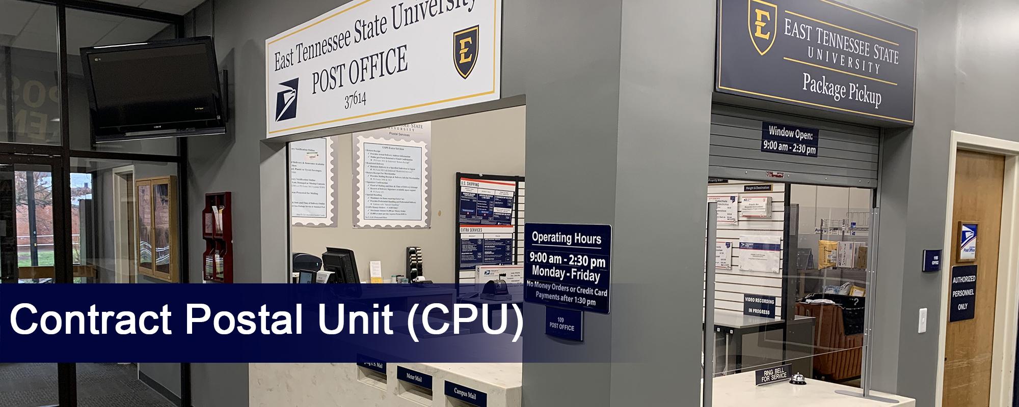 Contract Postal Unit