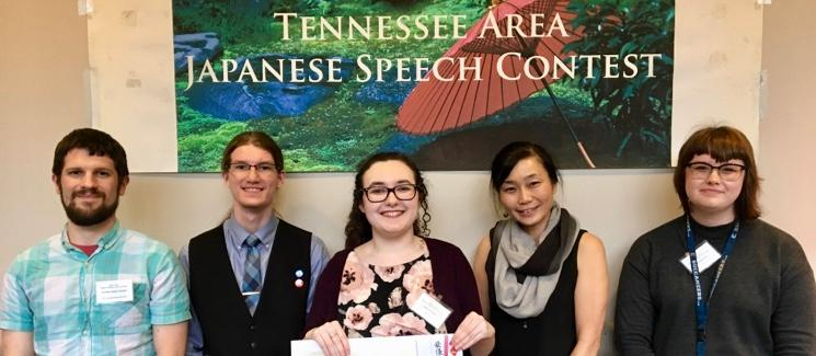 """ETSU students and faculty stand in front of a banner reading """"Tennessee Area Japanese Speech Contest"""""""