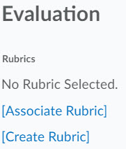 Image of the rubric section of the evaluation panel