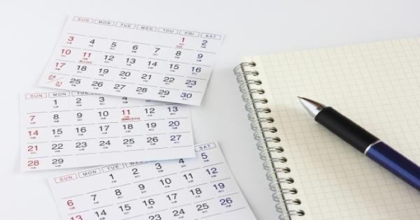 image for Training Calendar