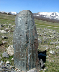 Turkic man stone, ca. 500-700 AD Altai Mountains, Mongolia